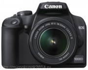 Canon EOS 1000D kit 18-55mm is