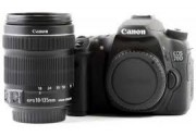 Canon EOS 70D EF-S 18-135mm IS(РСТ)